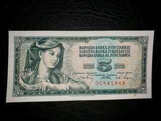 1968年南斯拉夫5第納爾全新直版