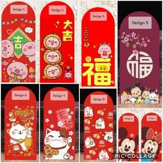 (Instock! 10% discount!) CNY Red Packets (L)