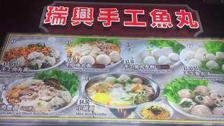 Blk 505 Ang Mo Kio Ave 5 fishball noodle stall