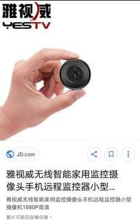 高清手機WIFI 1080P
