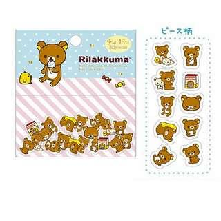 🚚 Rilakkuma Sticker Flakes
