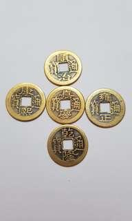China Old Coins(五帝錢幣)