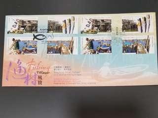 香港-萄葡牙 2005 兩地聯合發行首日封 漁村風貌