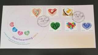 (平讓,有軟折) 香港 2015 心思心意首日封 (當年郵局訂購價 $19.9)