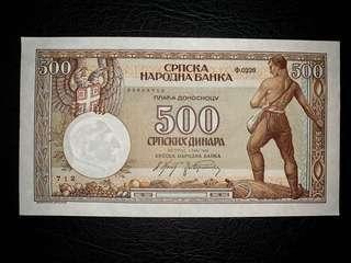 1942年塞爾維亞500第納爾割稻圖案全新直版
