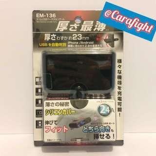 USB Charger Ultra Slim 23mm 汽車充電器插座 雙 USB 雙點煙頭輸岀
