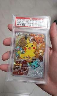 Pikachu 20th Anniversary Promo Card