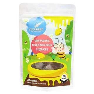 🚚 兒童專用紐西蘭manuka蜂蜜檸檬喉糖