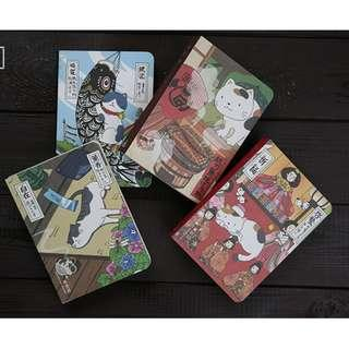 PO Cat with Fish Flag / Food / Ladies / Sleeping Illustration Japanese Style 2019 Planner Note Book Notebooks