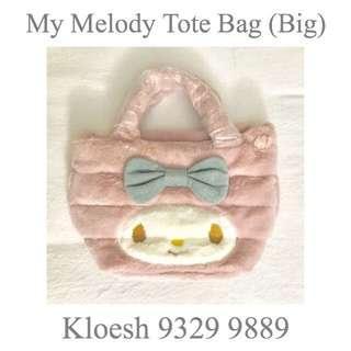 My Melody Tote Bag (Big)