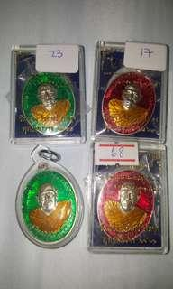 Lp pong BE2561 red and green lonya silver
