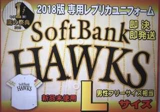 🚚 「HOT!!全新2018 鷹之祭典 球迷衣」太平洋聯盟 軟體銀行 福岡 軟銀 鷹 🦅