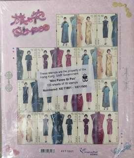 全新 香港郵票 2018年 小版張 55.8元 一封(100張) 旗袍