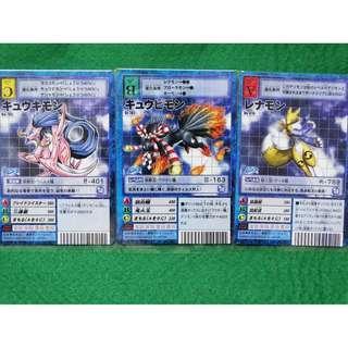 (S) Kyukimon Evo Set + Free 5 Random Cards Digimon TCG