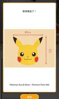 日本景品Pokemon比卡超造型地毯
