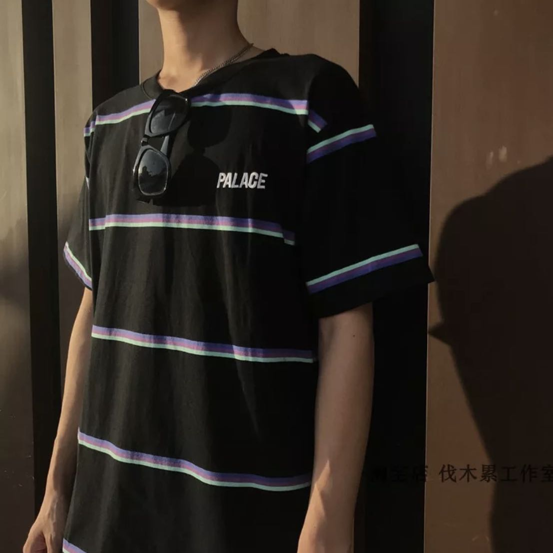 11d58a88e6bc Black Palace Shirt With Stripes