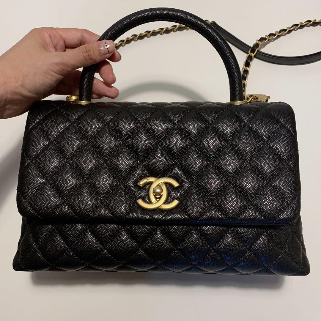 64c77fcbe05c Chanel Coco Handle Small 29cm