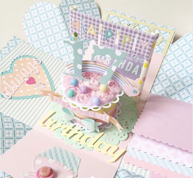 Happy 17 Birthday Pastel Theme Color Explosion Box Card