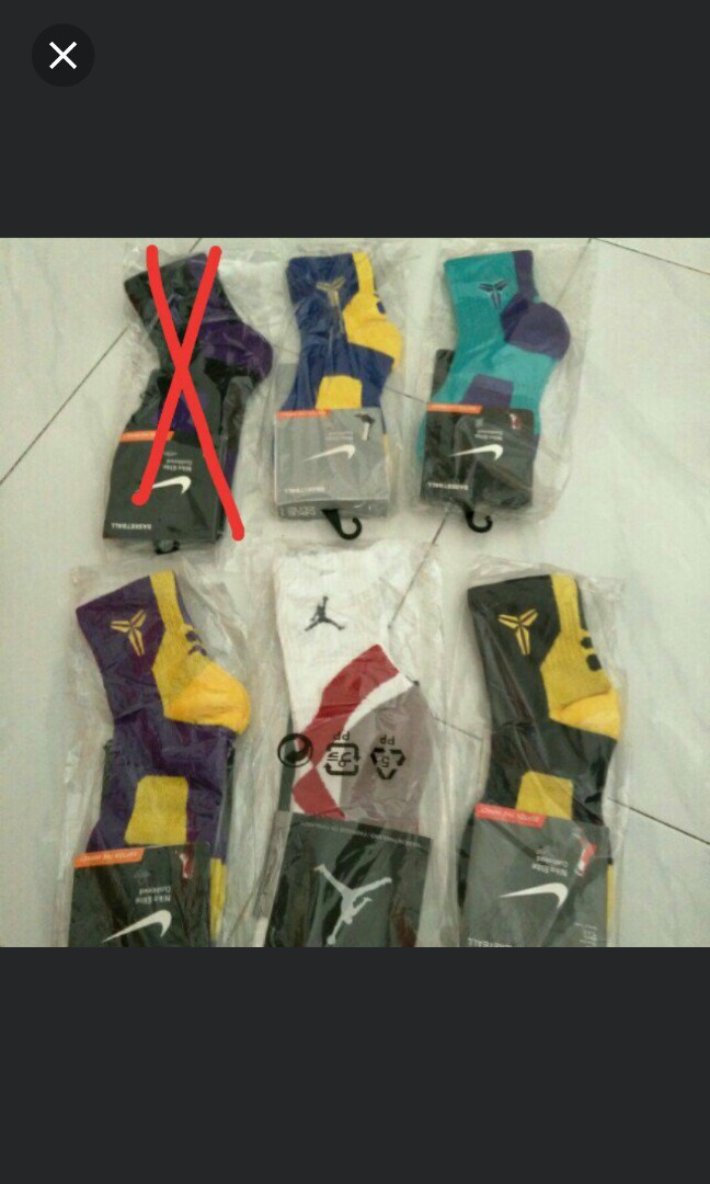 4929d8f9fef260 Jordan kobe elite socks us 8 9 10 11 12 large basketball purple ...