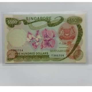 singapore $500 orchid series note