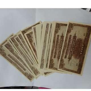 malaya japanese occupation $100 notes aunc unc condition, $4 each