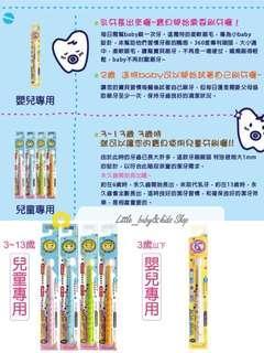 日本製🇯🇵STB 360牙刷