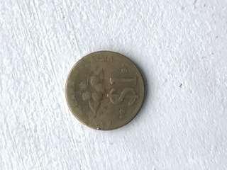 Duit syiling lama 1ringgit