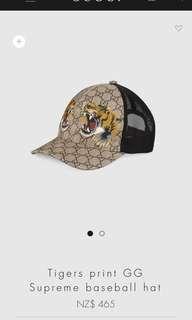Authentic Men's Tiger Gucci Hat