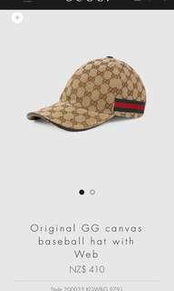 Authentic Men's Gucci Hat