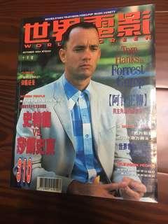 🚚 世界電影 1994年十月號 封面為湯姆漢克 Tom Hanks