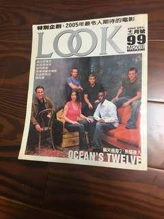 🚚 Look雜誌 2004年12月號 封面為 喬治克隆尼 布萊德彼特 麥特戴蒙