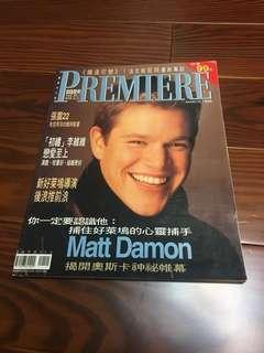 🚚 Premiere雜誌 1998年3月號 封面為麥特戴蒙 Matt Damon