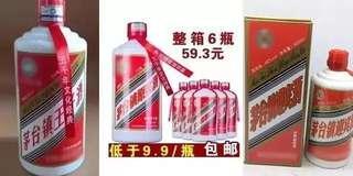 """茅台镇白酒""""内幕""""大曝光"""