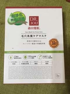 森田藥妝面膜買ㄧ送一(全新)