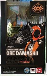 """S.H.Figuarts - Kamen Rider Ghost Ore Damashii """"Kamen Rider Ghost"""""""