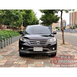 《2013 Honda CR-V 2.4 VTi-S》