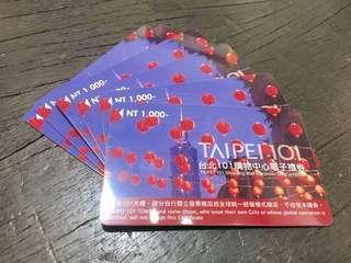 台北101購物中心禮券 每張950 買6張5400