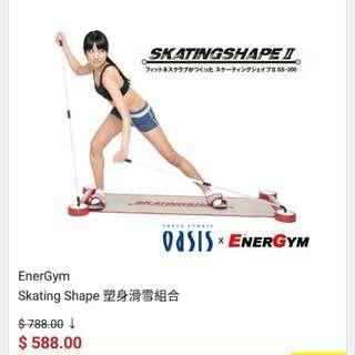 EnerGym Skating 塑身滑雪組合