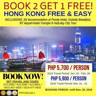 Book 2 Get 1 Free: 3D2N Hong Kong Free and Easy