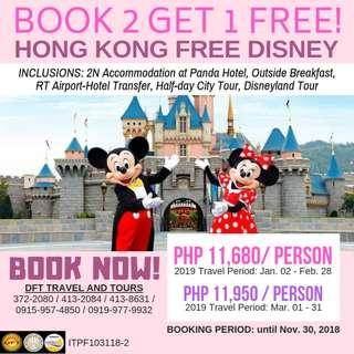 Book 2 Get 1 Free: 3D2N Hong Kong with Free Disneyland