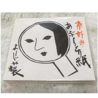 便宜出清●京都yojiya 優佳雅 吸油面紙(含運)