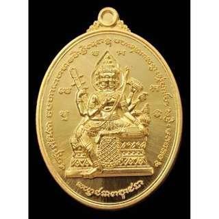 🚚 Phra Phrom Rian 2561