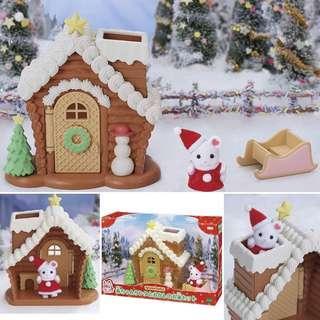 BNIB Sylvanian Families 2018 Limited Edition Christmas Set