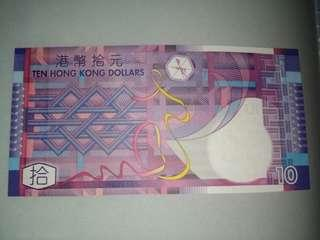 Uang lama Hongkong+perangko