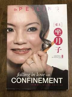 Falling in love with Confinement by Dr. Peiling