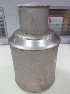 Vintage Metal Chinese tea caddy container