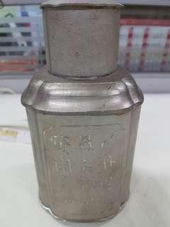 Metallic Chinese tea caddy container