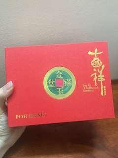 Poh Kong Premium Jewellery Box #OCT10