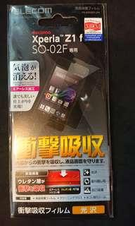 Sony z1 screen protector