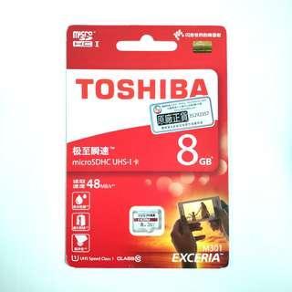 全新行貨 Toshiba MicroSDHC UHS Class 10 8GB 記憶卡 8G 48MB/s
